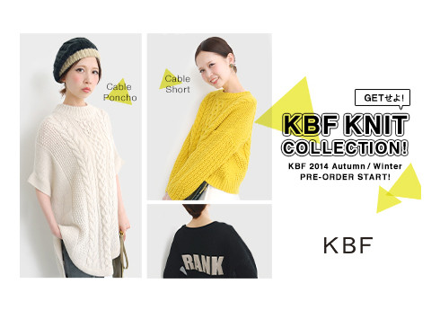 140819_kbf_knit_thumb