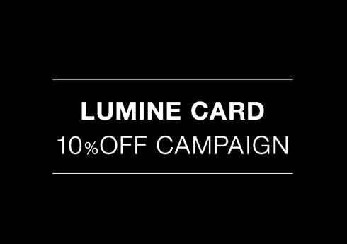 140905_kbf_lumine_researve_thumb