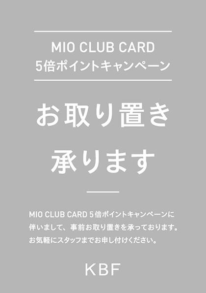 140918_kbf_mio