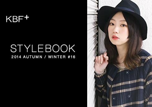 141205_kbfplus_stylebook_thumb