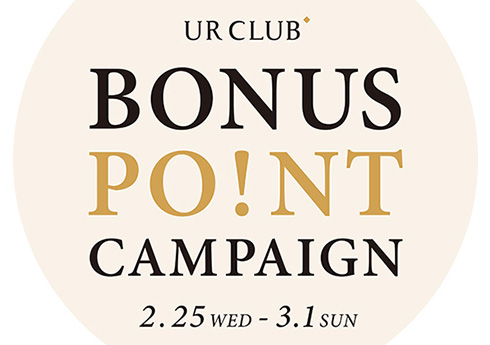 150223_bounuspoint_thumb