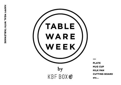 kbf_box_tableware_week_2015wt_thumb
