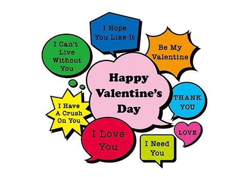 kbf_box_valentine_2015wt_thumb