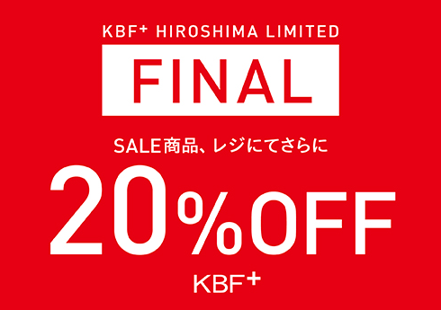 kbf_plus_final_20off_2015wt_thumb