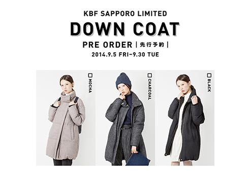 kbf_sapporo_downcoat_2014sm_thumb