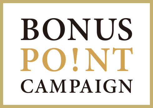 150303_bonus_point_thumb