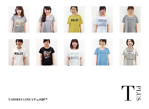 KBF+ Tシャツフェア