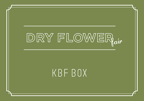 kbf_box_dry_flower_thumb