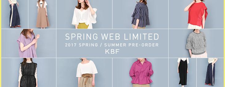KBF SPRING WEB LIMITED PRE-ORDER