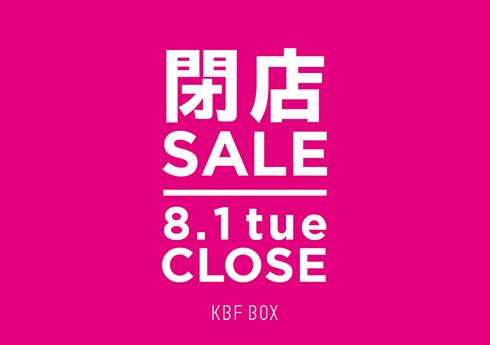 kbf_box_thumb