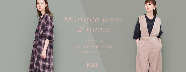 KBF Multiple wear 2 items PRE-ORDER