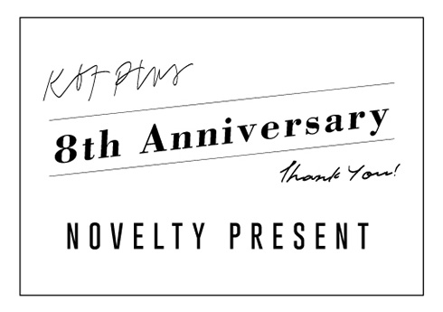 170916_anniversary_thumb