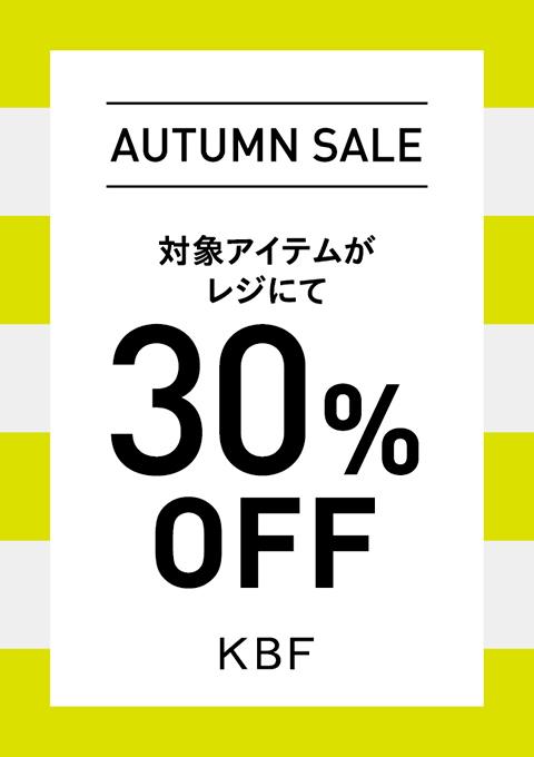 kbf_autumn_sale_2017au_web