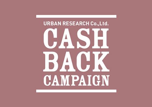 171115_cashback_thumb