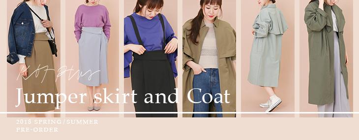 KBF+ Jumper skirt and coat PRE-ORDER