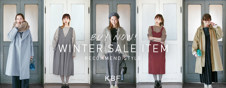 KBF BUY NOW! WINTER SALE ITEM - RECOMMEND STYLE -