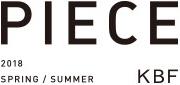 "2018 Spring / Summer ""PIECE"" vol.2"