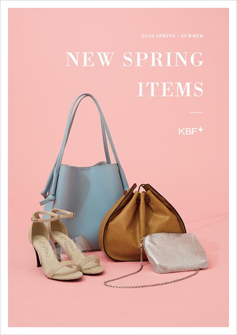 kbf_plus_new_spring_items_web
