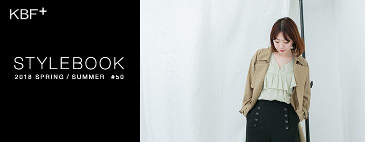 KBF+ STYLEBOOK #50