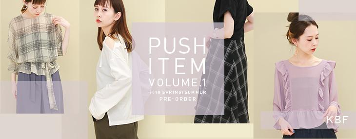 KBF PUSH ITEM VOLUME.1 PRE-ORDER