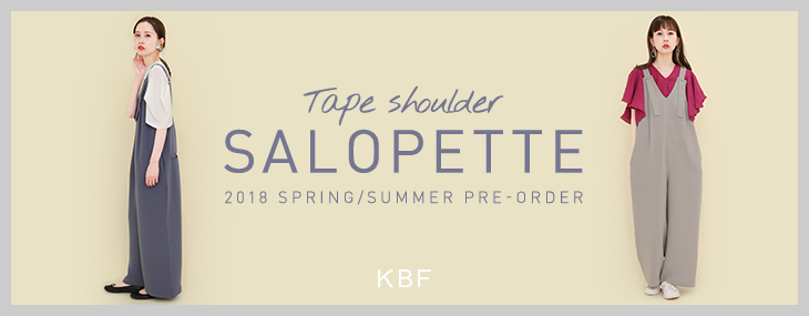 KBF Tape shoulder SALOPETTE PRE-ORDER