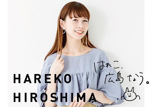 180404_hareko_thumb