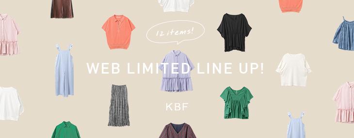 KBF WEB LIMITED LINE UP! PRE-ORDER
