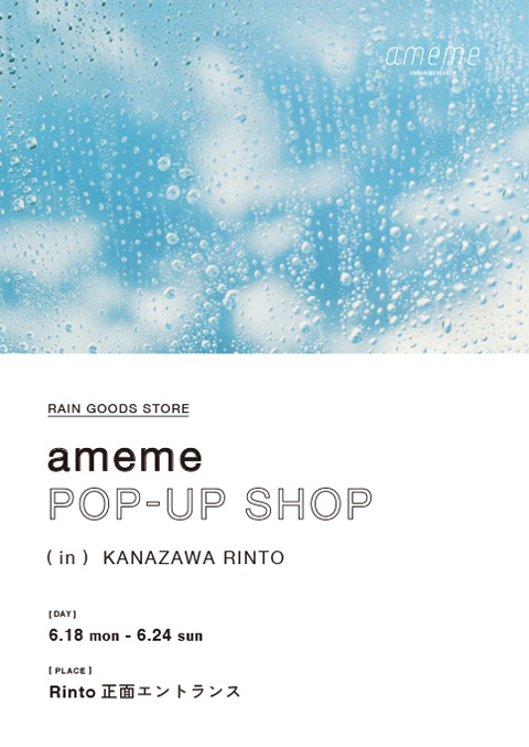 金沢百番街Rinto ameme POP UP SHOP