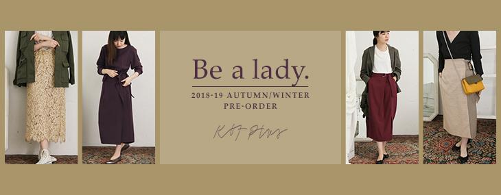 KBF+ Be a lady. PRE-ORDER