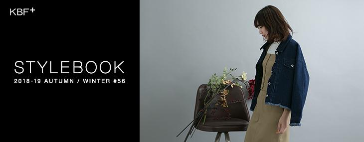 KBF+ STYLEBOOK #56