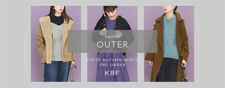 KBF Switch OUTER PRE-ORDER