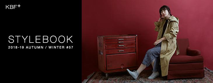 KBF+ STYLEBOOK #57