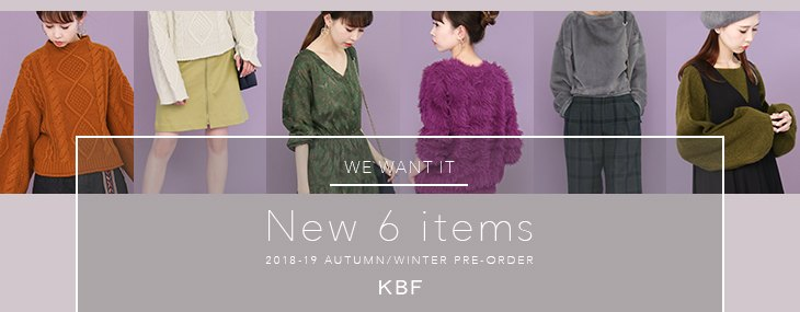 KBF New 6 items PRE-ORDER