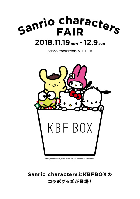 KBFBOX POP UP Sanrio characters FAIR