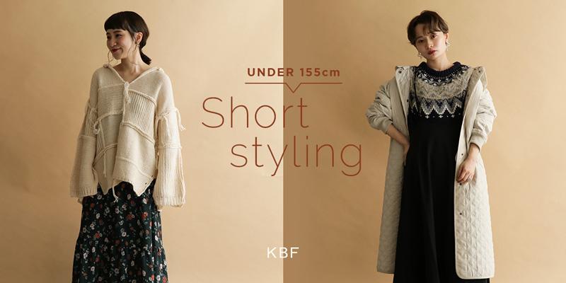 KBF UNDER 155cm Short styling