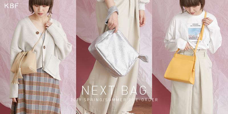 KBF NEXT BAG PRE-ORDER