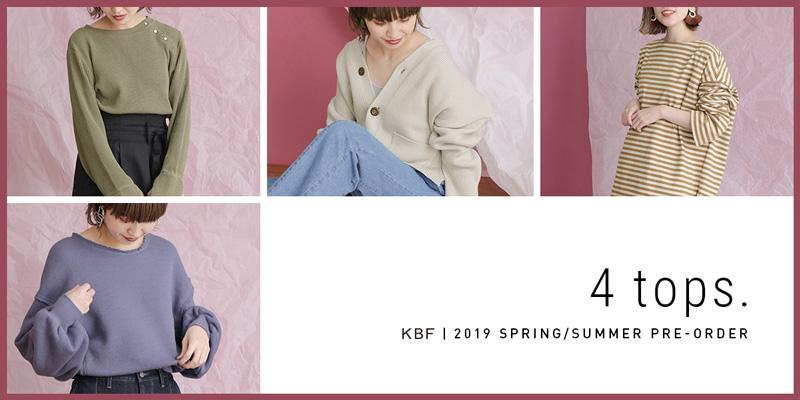 KBF 4 tops. PRE-ORDER