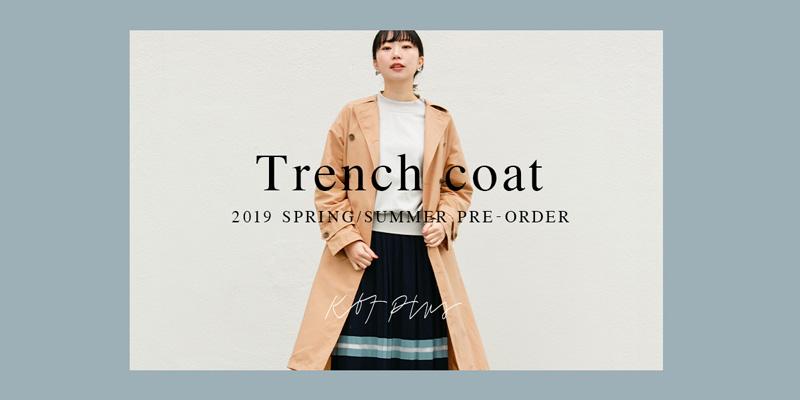 KBF+ Trench coat PRE-ORDER