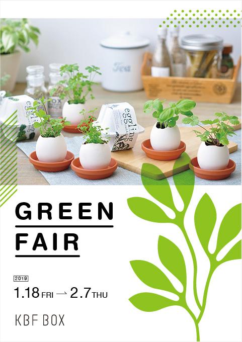 BOX GREEN FAIR