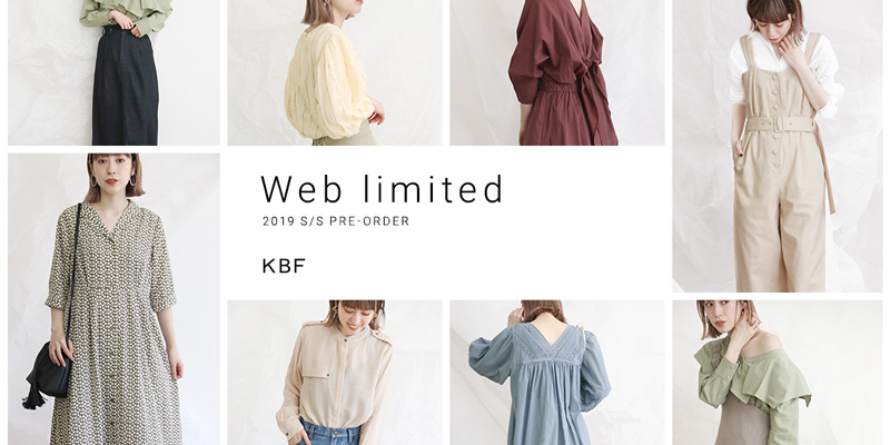 KBF Web limited PRE-ORDER