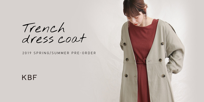 KBF Trench dress coat PRE-ORDER