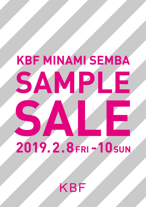 190130_samplesale_top