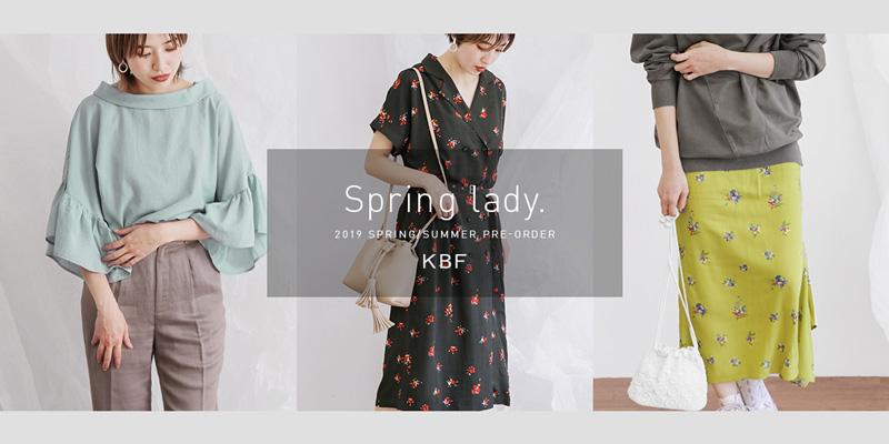 KBF Spring lady. PRE-ORDER