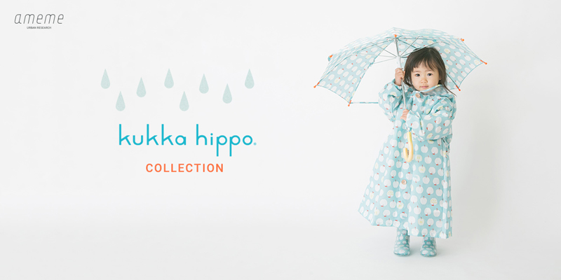 ameme kukka hippo COLLECTION