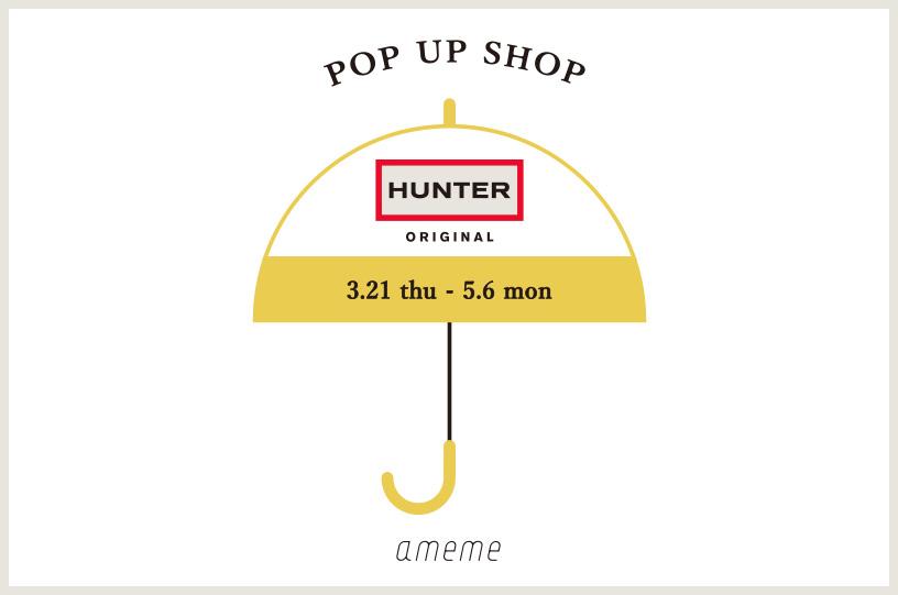 HUNTER POP UP