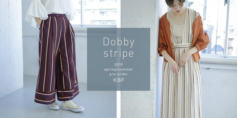 KBF Dobby stripe PRE-ORDER