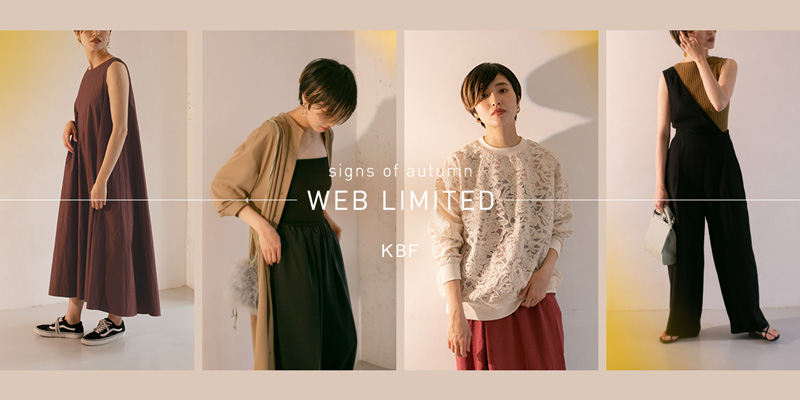 KBF WEB LIMITED ― signs of autumn