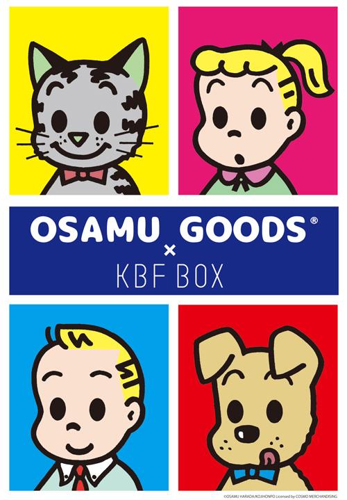 OSAMU GOODS FAIR