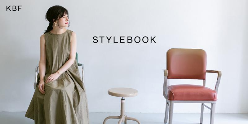 KBF STYLEBOOK #69