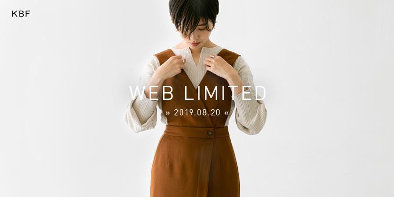 KBF WEB LIMITED 2019.08.20